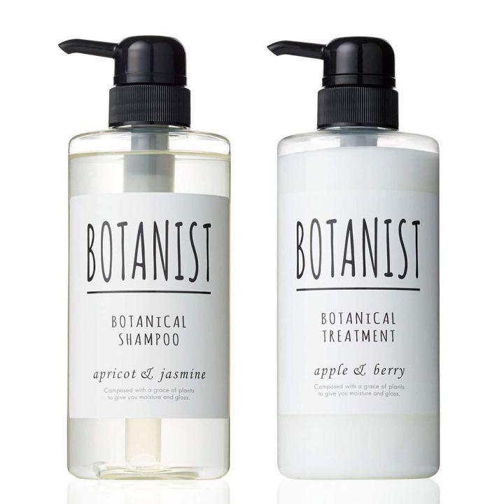 bộ sản phẩm botanist botanical