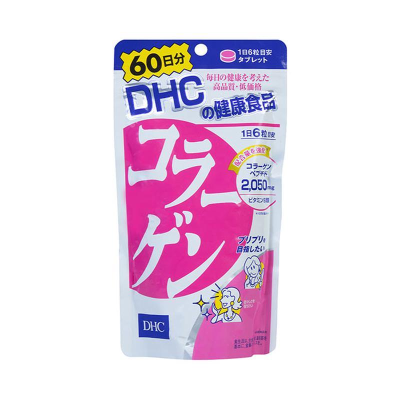 Collagen của DHC