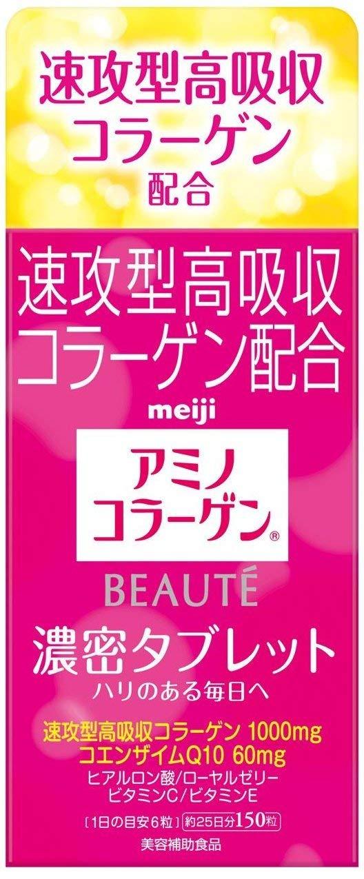 Collagen Meiji Dạng Viên
