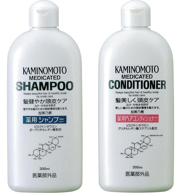 Dầu gội mọc tóc Kaminomoto Medicated Shampoo