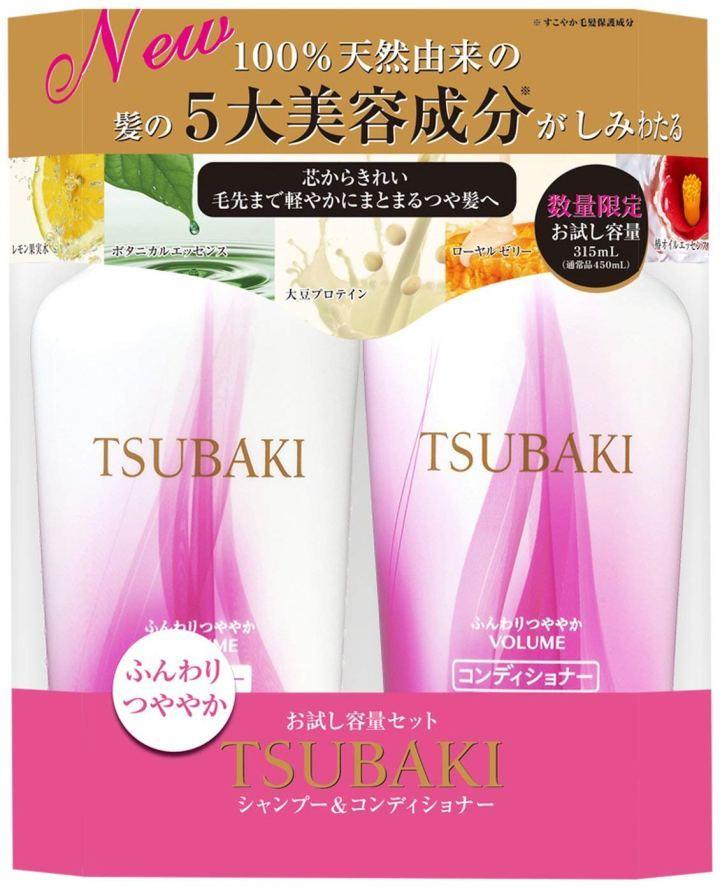Dầu gội Tsubaki hồng