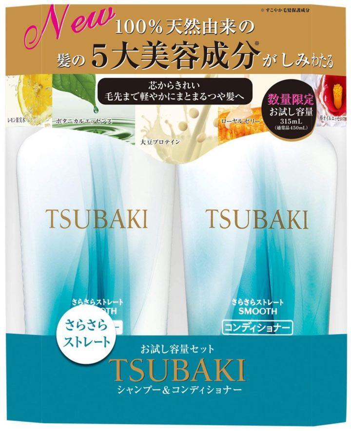 Dầu gội Tsubaki xanh
