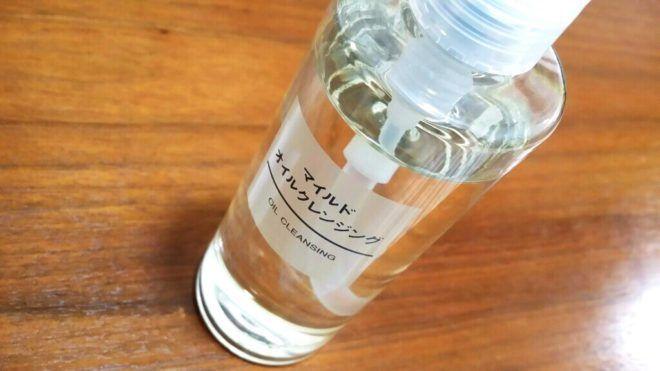 dầu tẩy trang Muji Cleansing Oil 400ml không làm cho da của bạn bị nhờn rít và thấy bí khi dùng
