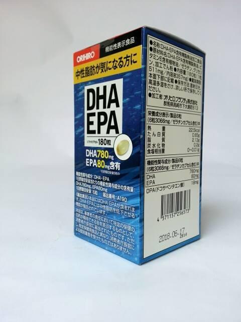 Viên uống DHA EPA Orihiro Nhật Bản