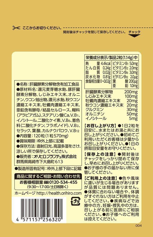 Đối tượng dùng thuốc giải độc gan, bổ gan Orihiro Hỗ trợ điều trị tình trạng bị mẩn ngứa, mụn nhọt hay khó chịu trên da