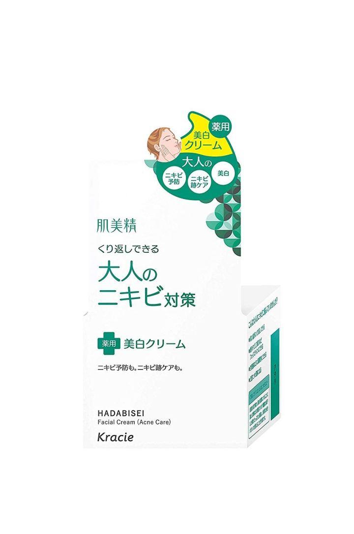 duy trì độ ẩm nhiều giờ liền, giúp các dưỡng chất thấm sâu nuôi dưỡng da hiệu quả