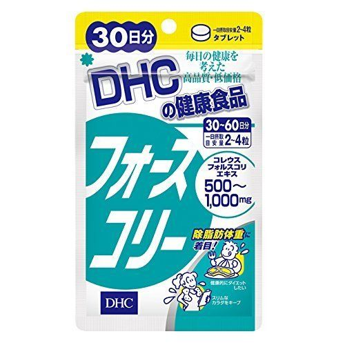 Giảm cân DHC