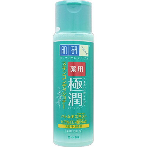 Hada Labo Medicate Soap Lotion