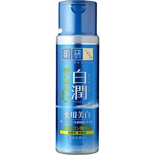 Hada Labo Shiro-jyun Clear Lotion