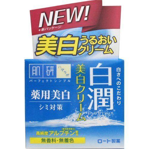 Hada Labo Shiro-jyun Cream 50gr