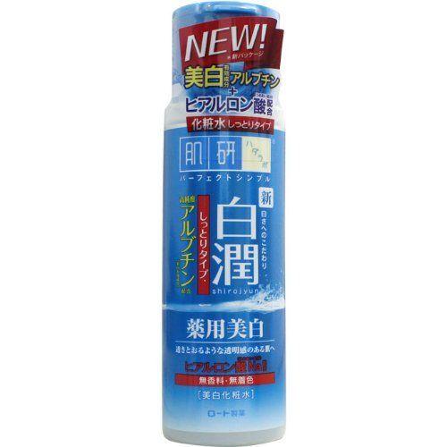 Hada Labo Shiro-jyun Milk 140ml