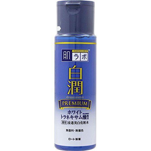 Hada Labo Shirojyun Whitening Premium Lotion