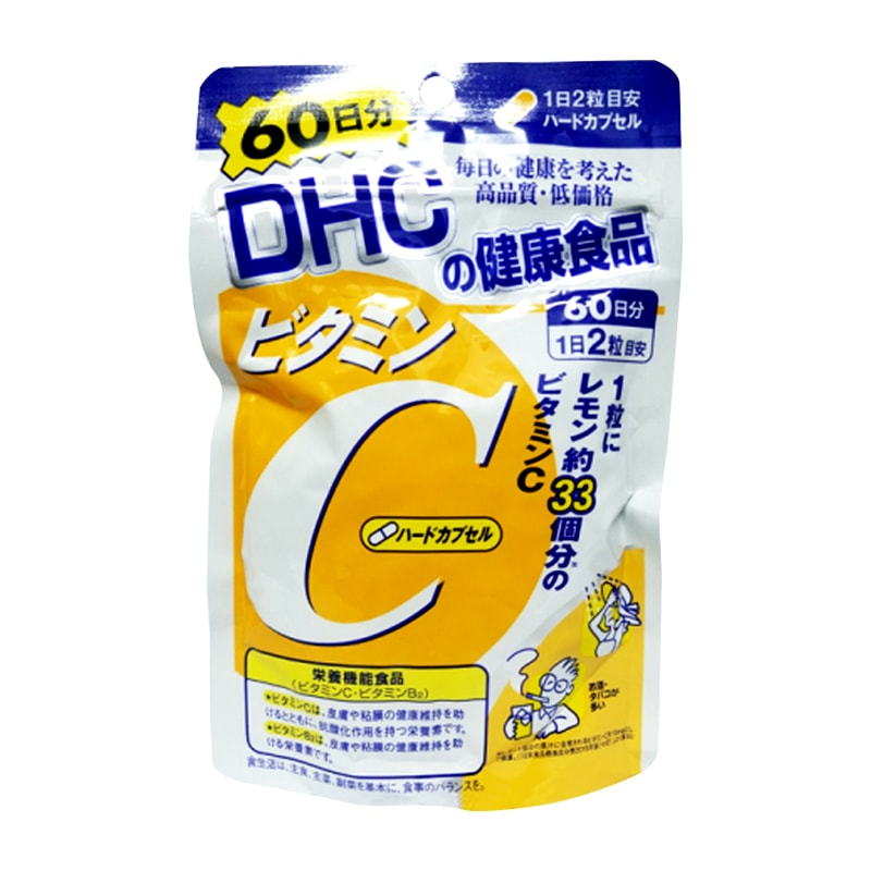 Vien uống Vitamin C DHC