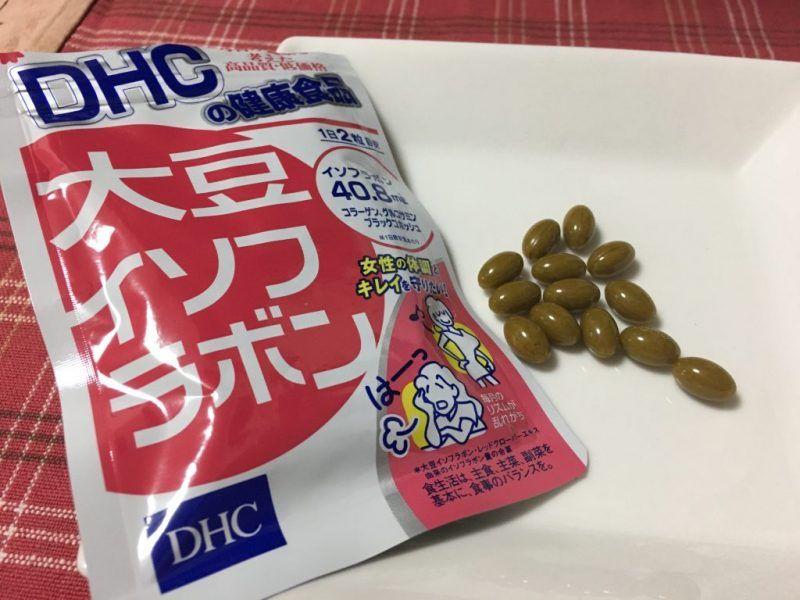 ống sữa đậu lành hoặc viên mầm đậu nành DHC