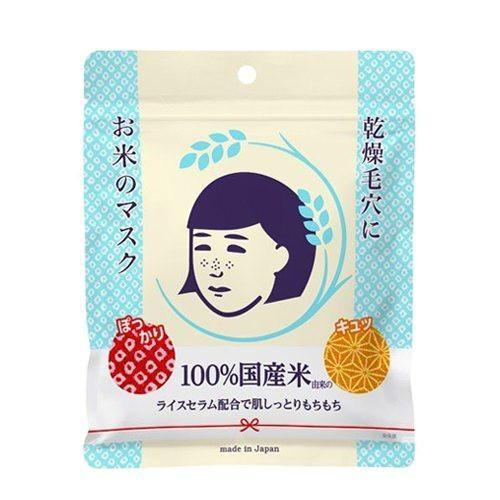 mask gạo keana