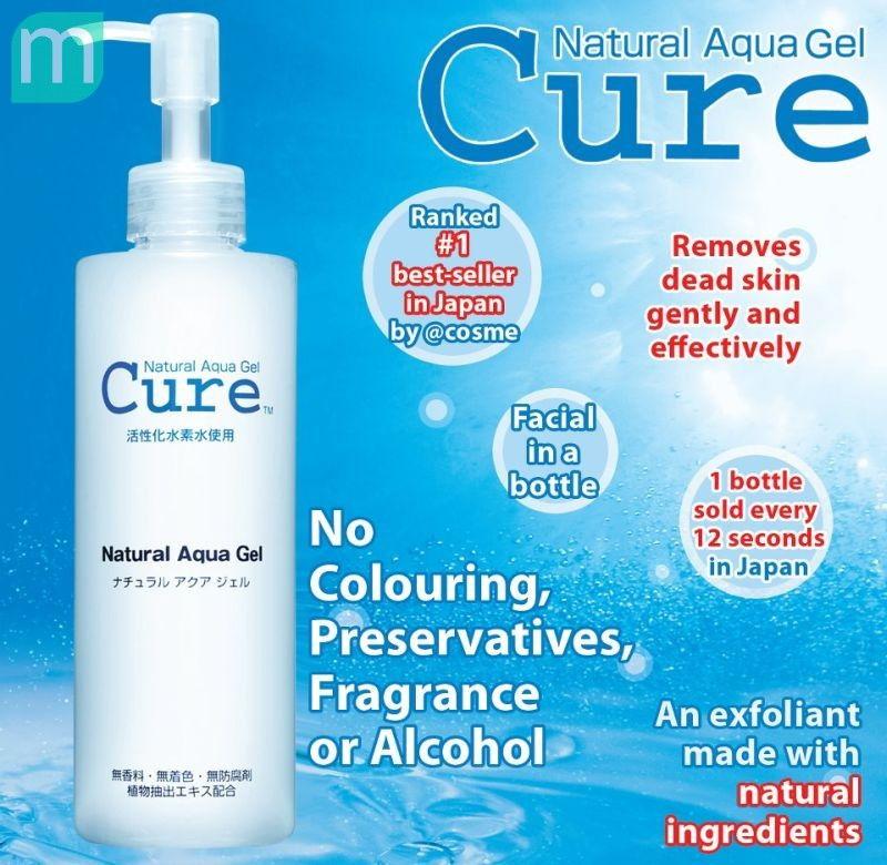 Thành phần gel tẩy da chết Cure