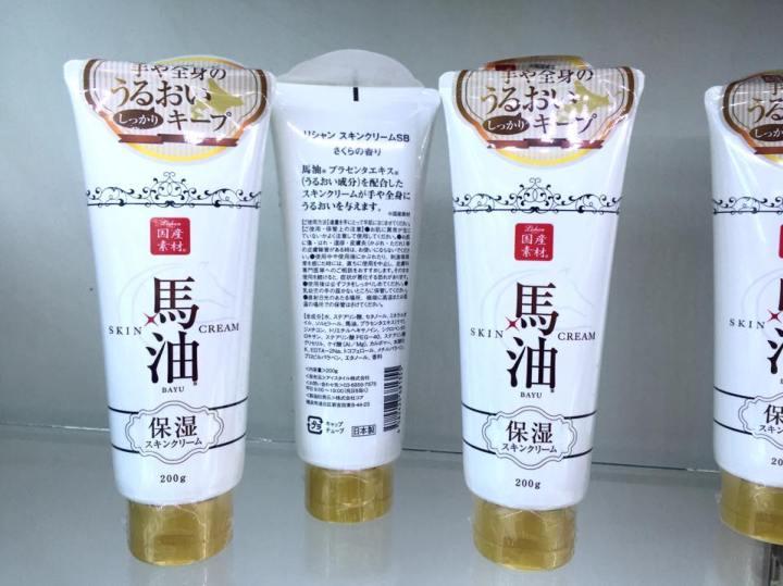 Kem body từ dầu ngựa Skin Cream Bayu
