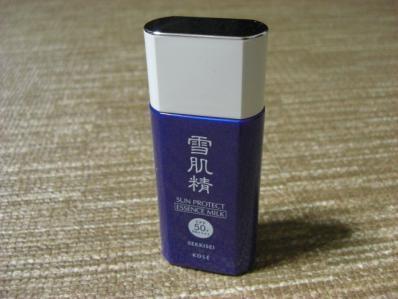 Kem Chống Nắng Kose Sekkisei Sun Protect Essence Milk Có nhiều thành phần tốt cho da
