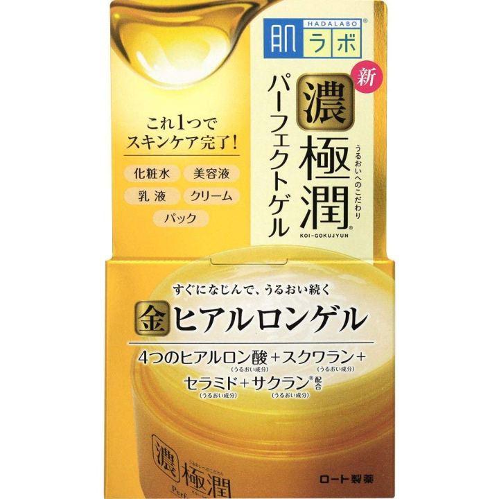 Kem dưỡng ẩm Hada Labo Gokujyun Perfect Gel