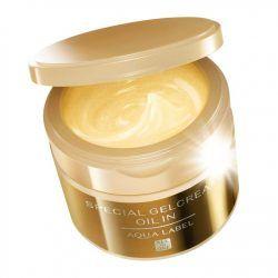 Kem dưỡng da ban đêm Shiseido Aqualabel Cream EX vàng