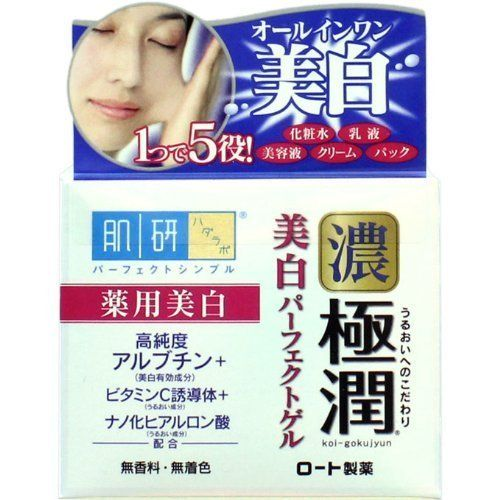 Kem dưỡng da Hada Labo Koi-Gokujyun 5 in 1 Whitening Perfect Gel 100g