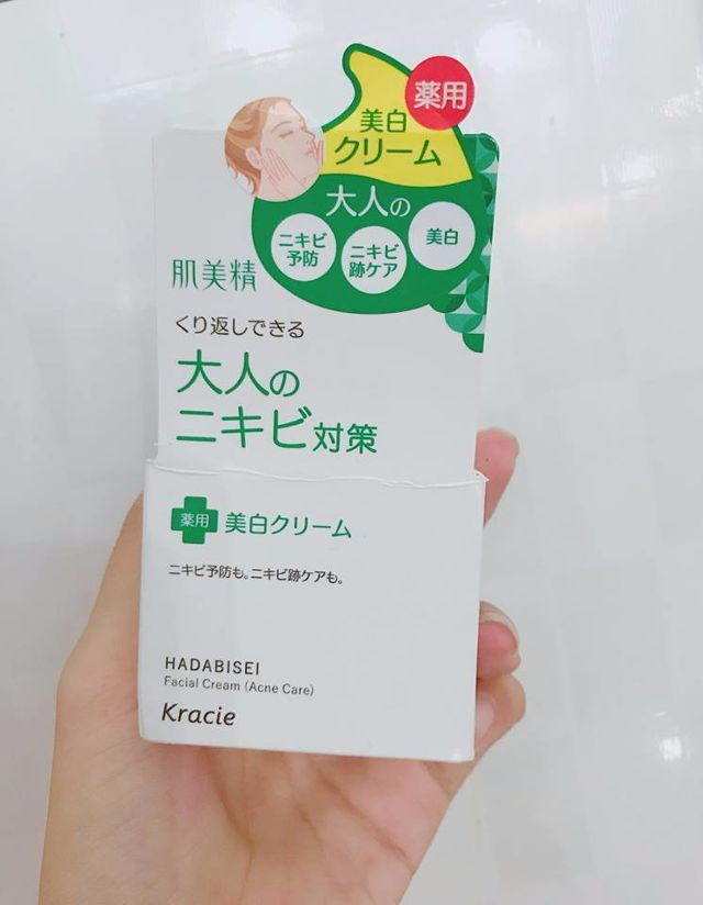 Kem dưỡng da trị mụn Kracie Hadabisei Facial Cream