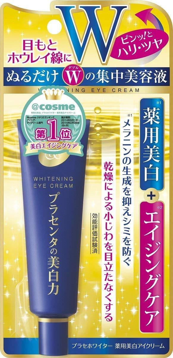 Kem dưỡng mắt Meishoku Whitening Eye Cream