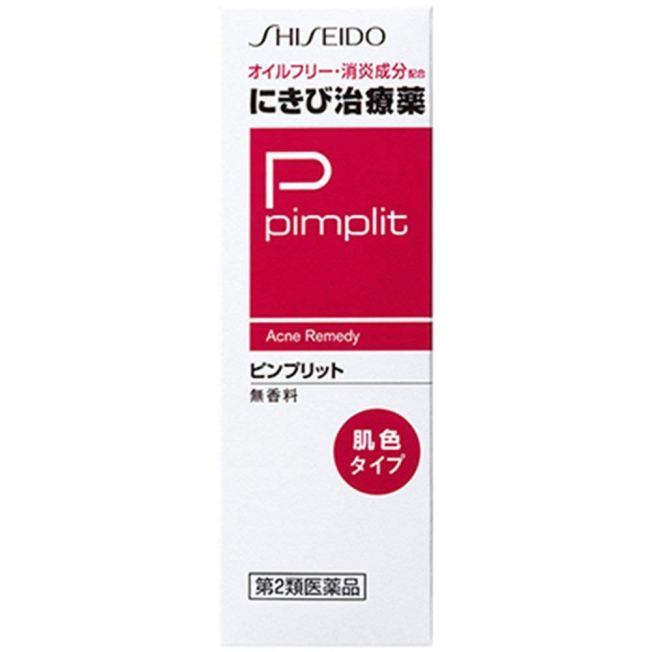 Kem trị mụn Pimplit