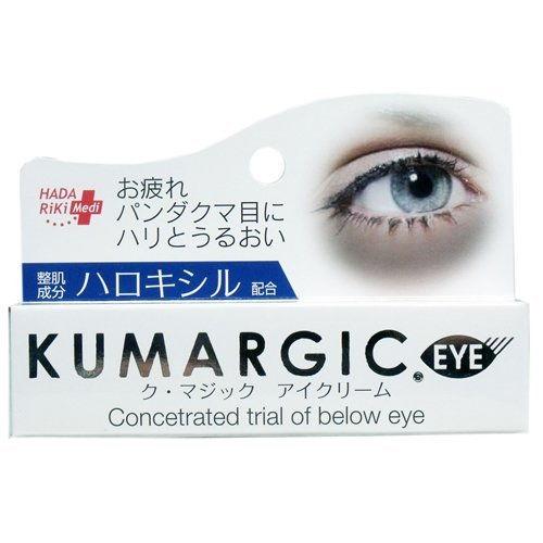 Kem trị thâm bọng mắt Kumargic