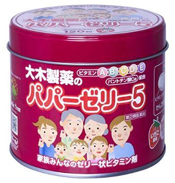 Kẹo Vitamin tổng hợp Papazeri