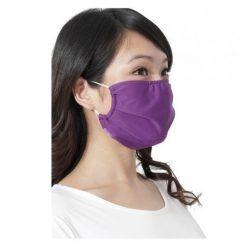 Khẩu trang chống tia UV hàng đầu Nhật Bản
