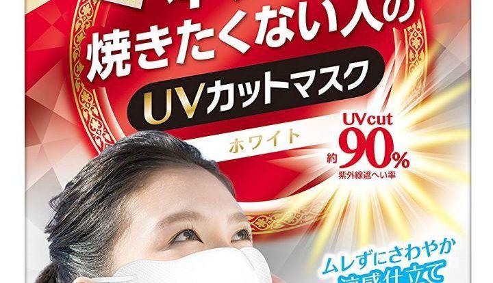 Khẩu trang y tế chống nắng UV CUT BE STYLE