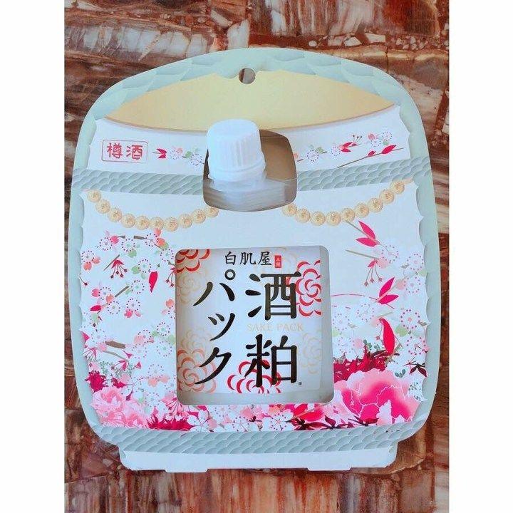 Mặt nạ bã rượu Sake Kasu Pack Navis túi 120g
