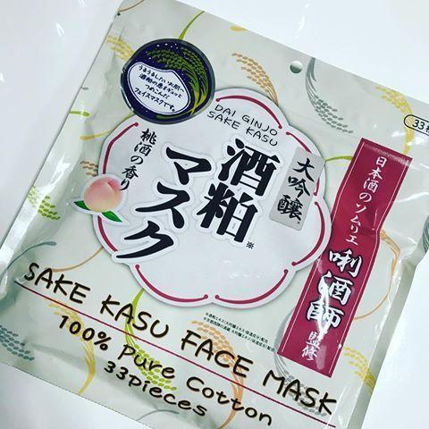 Mặt nạ Dai Ginjo Sake Kasu Face Mask Nhật