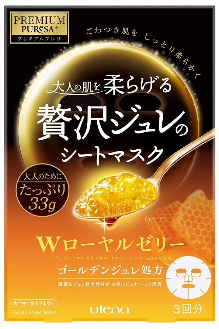 Mặt nạ Thạch Vàng Collagen Utena
