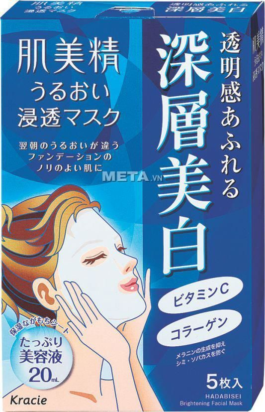 Mặt nạ trắng da Kracie Hadabisei Nhật Bản hộp 5 miếng