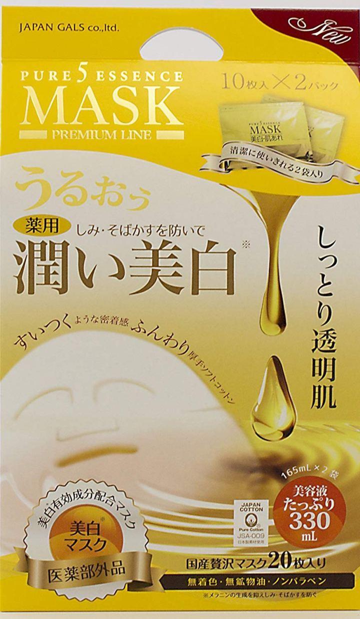 Mặt nạ vàng Hyaluronic Acid