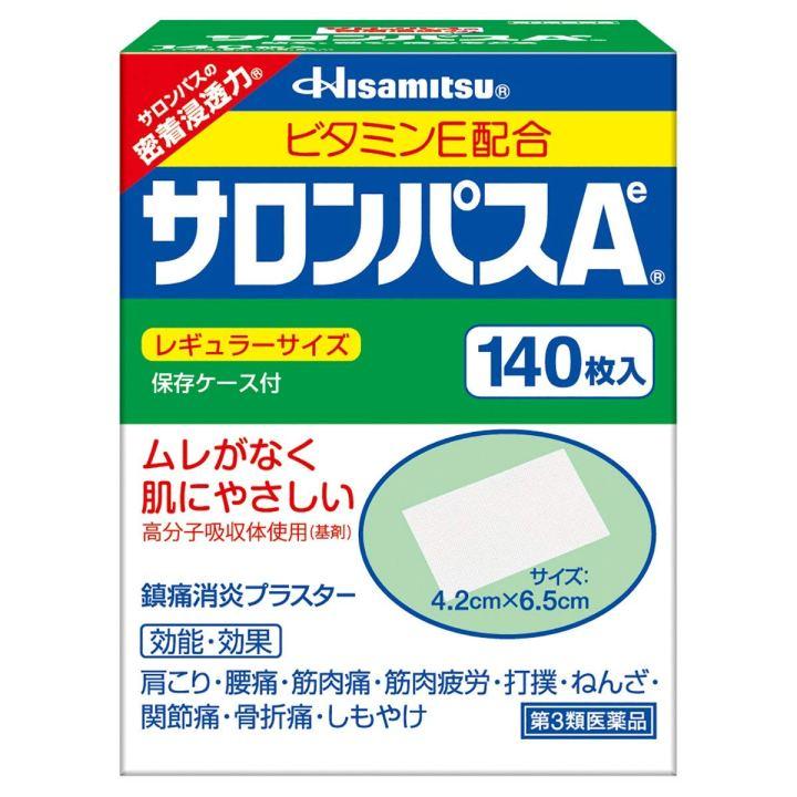Miếng dán Salonpas Hisamitsu