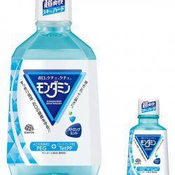 Nước súc miệng Earth Tetpp Nhật Bản