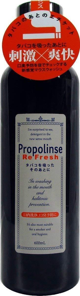 Nước súc miệng Propolinse màu đen