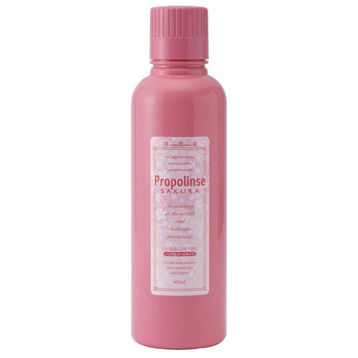 Nước súc miệng Propolinse màu hồng