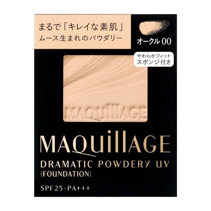 Phấn phủ Shiseido Maquillage