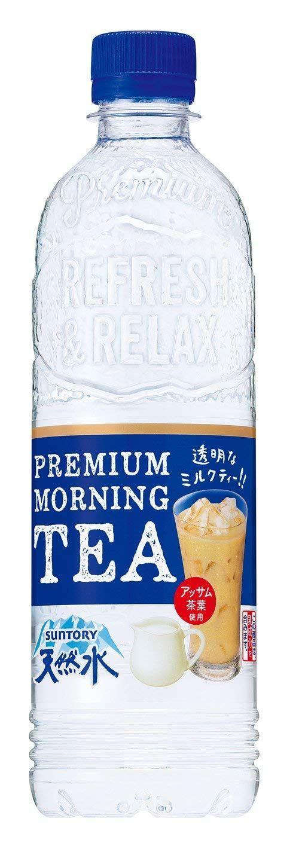 Premum Morning Tea