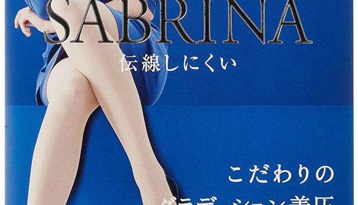 Quần tất Sabrina Nhật Bản