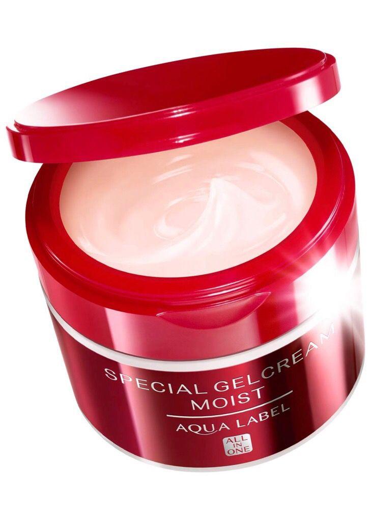 Kem dưỡng da Shiseido Aqualabel