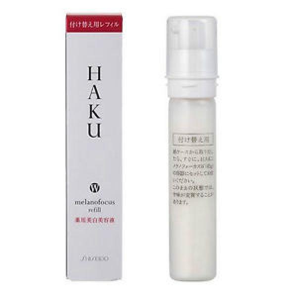 Kem trị nám Shiseido HAKU Melanofocus CR Nhật Bản chai 45g