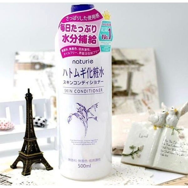 Giá thành của lotion Naturie Hatomugi Skin Conditioner