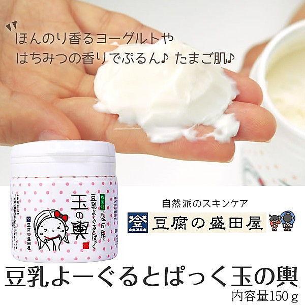 Mặt nạ đậu hũ tofu Nhật Bản có tốt không?