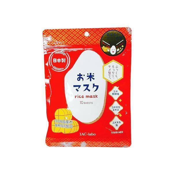 Review Mặt nạ dưỡng da IAC-Labo Rice Mask tốt nhất +giá bán