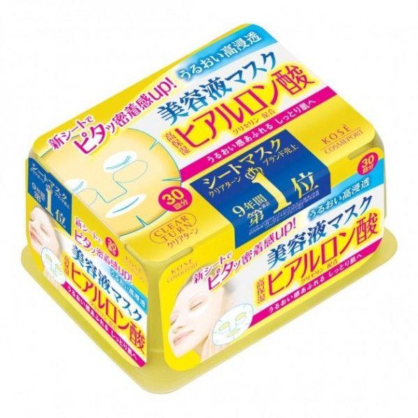 Mặt nạ Kose Vitamin C (thích hợp da sạm màu, thiếu sức sống).